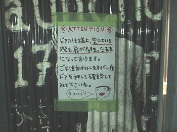 shinjuku-loft12.jpg