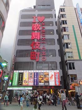 shinjuku-loft6.jpg
