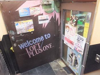 shinjuku-loft8.jpg