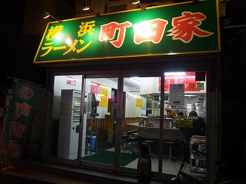 shinjuku-machidaya1.jpg