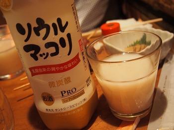 shinjuku-michishirube153.jpg