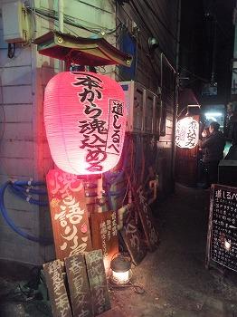 shinjuku-michishirube157.jpg