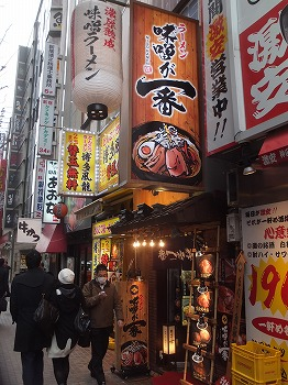 shinjuku-misogaichiban1.jpg