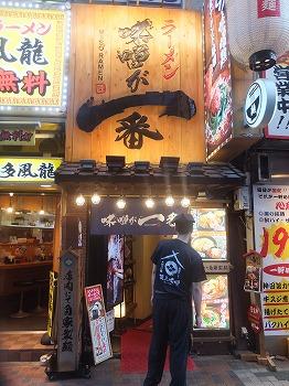 shinjuku-misogaichiban2.jpg