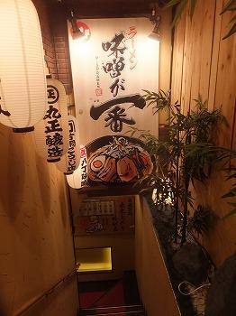 shinjuku-misogaichiban3.jpg