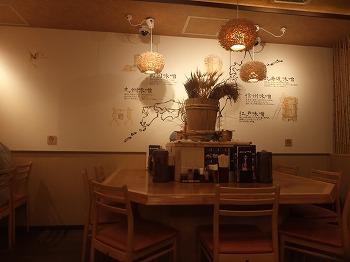 shinjuku-misogaichiban4.jpg