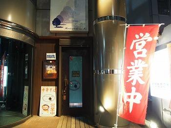 shinjuku-mochimochinoki1.jpg