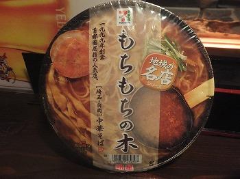 shinjuku-mochimochinoki3.jpg
