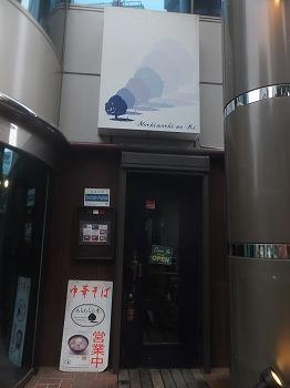 shinjuku-mochimochinoki6.jpg