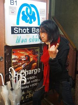 shinjuku-mon-cheri1.jpg