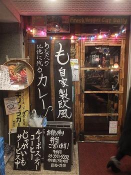 shinjuku-moyan3.jpg
