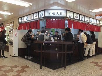 shinjuku-nagasakasarasina4.jpg