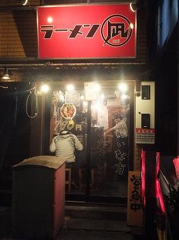 shinjuku-nagi25.jpg