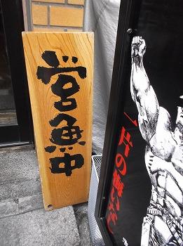 shinjuku-nagi36.jpg