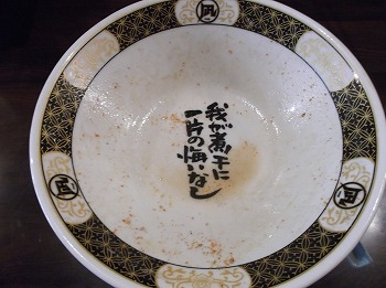 shinjuku-nagi39.jpg