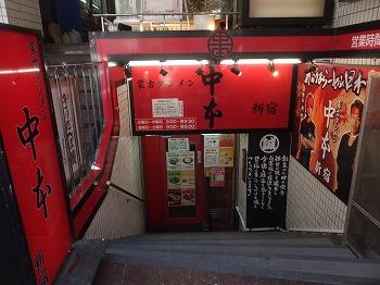 shinjuku-nakamoto30.jpg