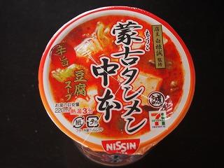 shinjuku-nakamoto39.jpg