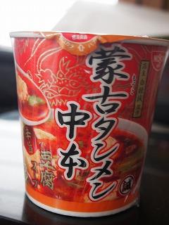 shinjuku-nakamoto40.jpg