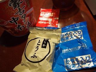 shinjuku-nakamoto41.jpg