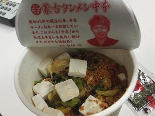 shinjuku-nakamoto47.jpg