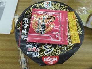shinjuku-nakamoto50.jpg