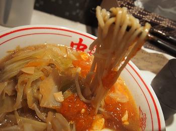 shinjuku-nakamoto57.jpg