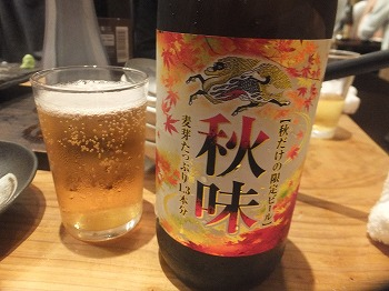 shinjuku-new-uobaka4.jpg