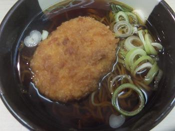 shinjuku-ohhashiya10.jpg