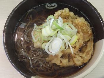 shinjuku-ohhashiya21.jpg