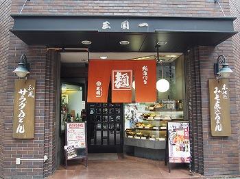 shinjuku-sangokuichi2.jpg
