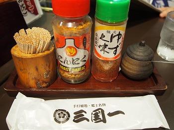 shinjuku-sangokuichi3.jpg