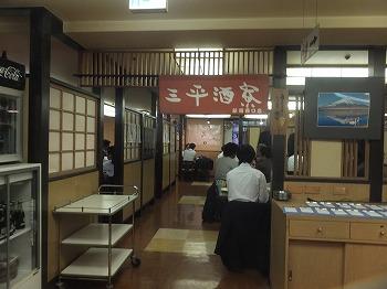 shinjuku-sanpei2.jpg