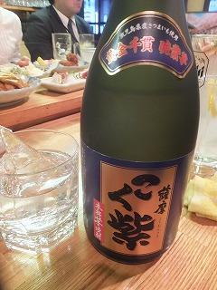 shinjuku-sanpei6.jpg
