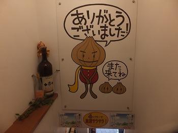 shinjuku-sasuraiya3.jpg