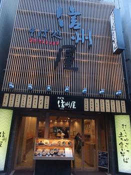 shinjuku-shinsyuya1.jpg