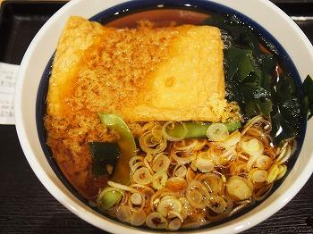shinjuku-shinsyuya7.jpg