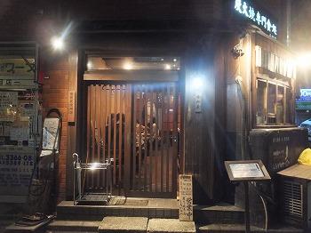 shinjuku-shiroganeya2.jpg