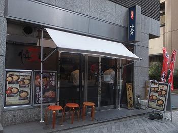 shinjuku-shnitaro1.jpg