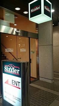 shinjuku-sizzler2.jpg