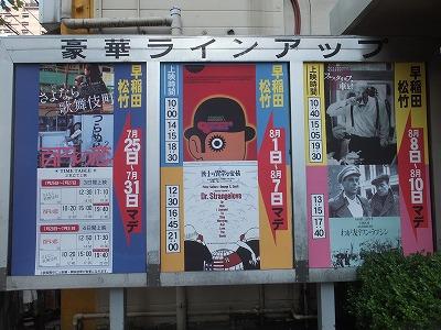 shinjuku-street191.jpg