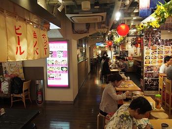 shinjuku-street193.jpg