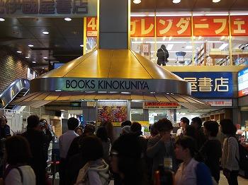 shinjuku-street206.jpg
