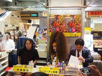 shinjuku-street207.jpg