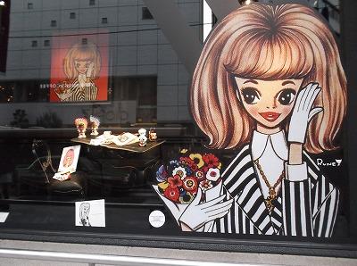 shinjuku-street212.jpg