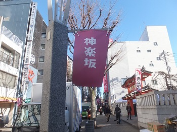 shinjuku-street216.jpg