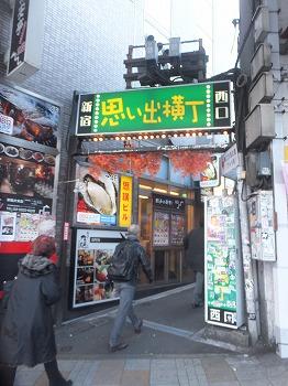 shinjuku-street227.jpg