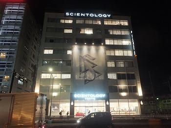 shinjuku-street228.jpg