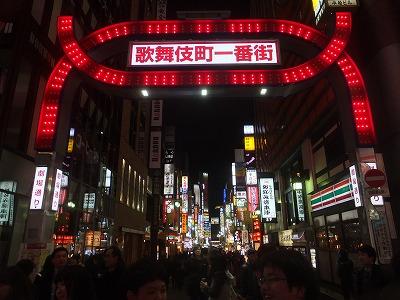 shinjuku-street231.jpg
