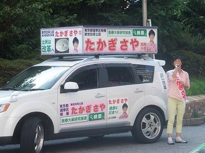 shinjuku-street235.jpg