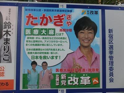 shinjuku-street237.jpg